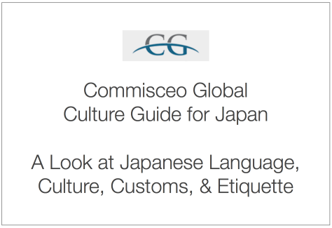 Commisceo Global Guide for Japan